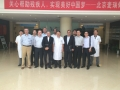 USAsialinks Health and Welness team visit hospital in china