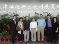 USAsialinks Team Meeting wit​h Mr. Chen CNOOC in ​Tianjin​