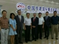 USAsialinks executive team meeting with China Rail International (CRCCI) in Beijing - June 1 2015